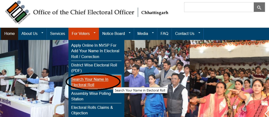 Ceo chhattisgarh online application